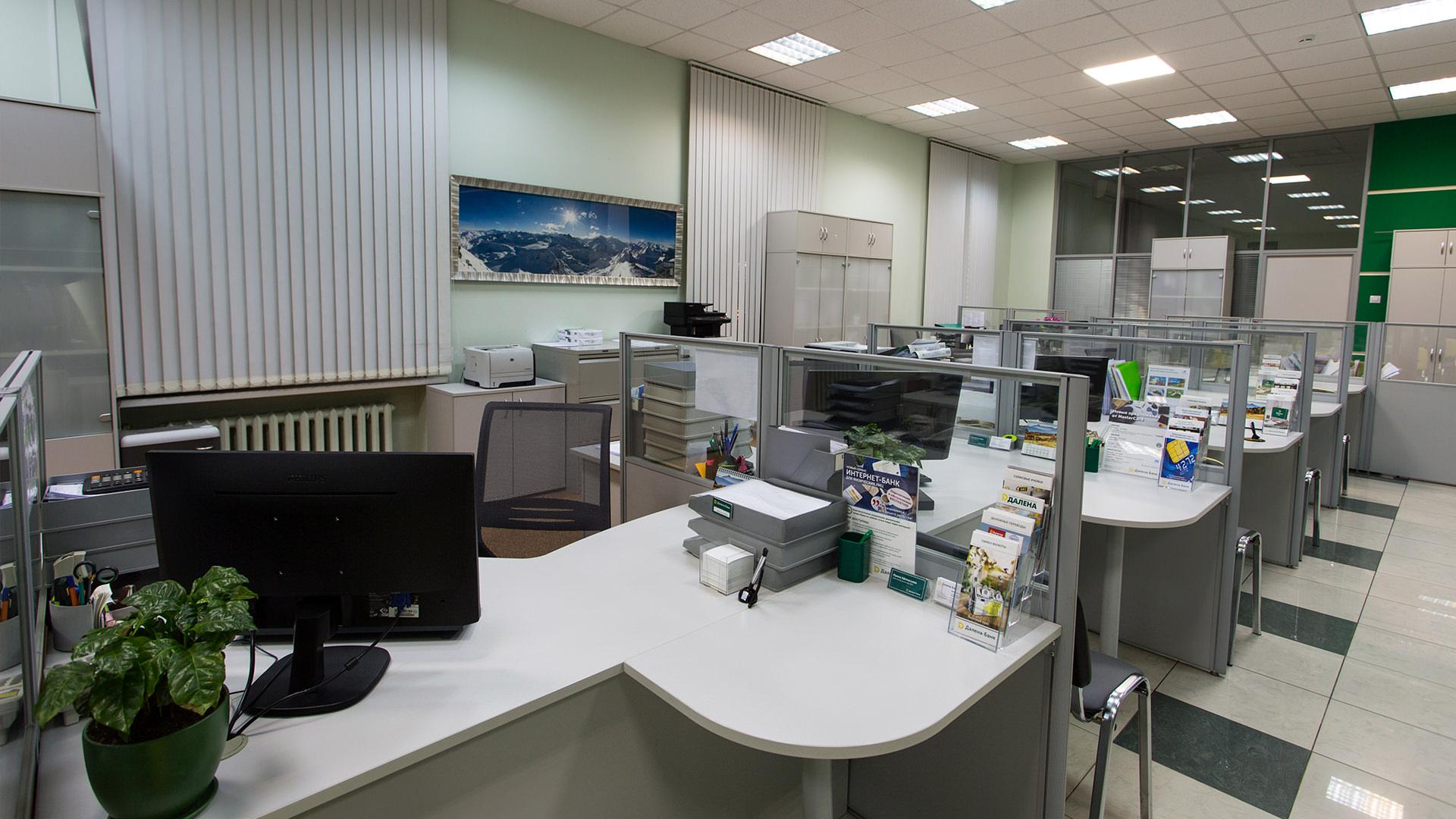 русфинанс банк заявка на кредит онлайн заявка